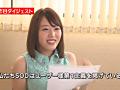 SOD中途女子社員 浜崎真緒 ガチ童貞初挿入のサムネイルエロ画像No.1
