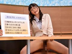 「常に性交」生本番ニュースショー2