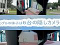 「マジックミラー号無料試乗!」SEXウォッチング検証!