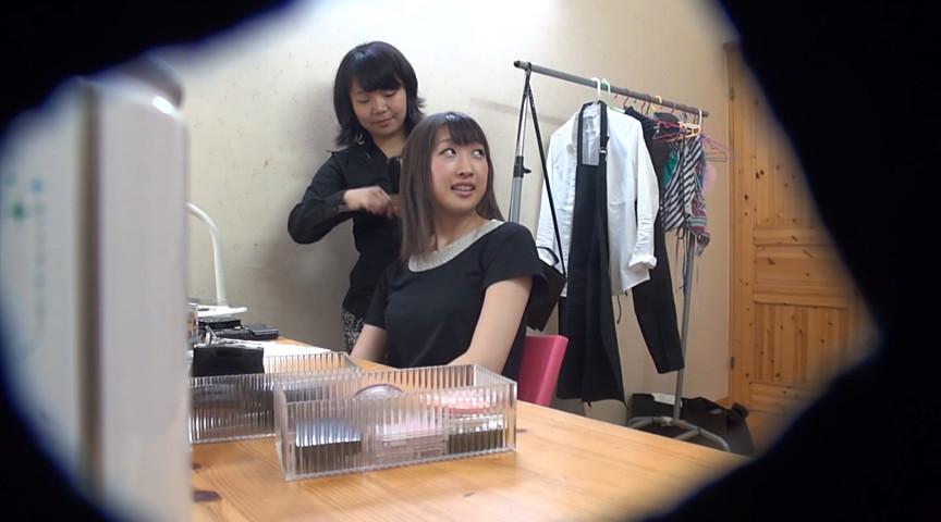 現役女子大生をマジックミラー号でAVデビューさせます! 画像 2