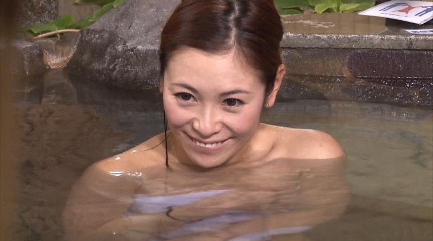 石和温泉 タオル一枚男湯入ってみませんか? 画像 6