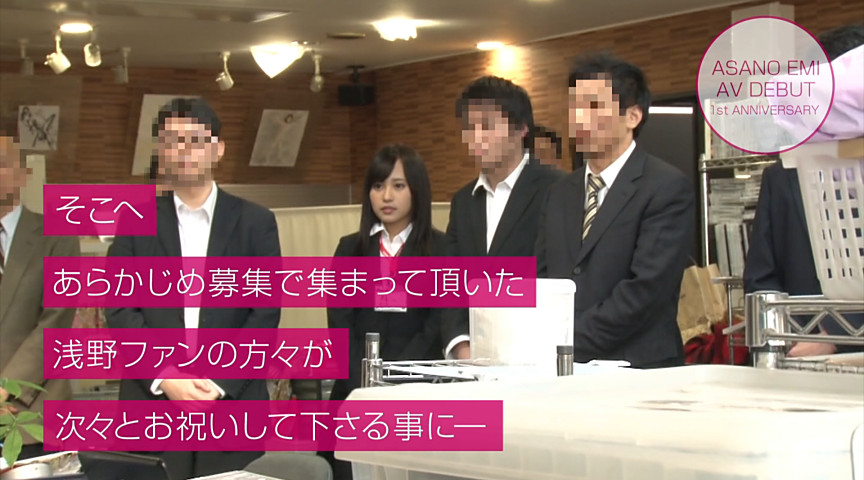 SOD宣伝部 入社2年目 浅野えみ ベスト総集編