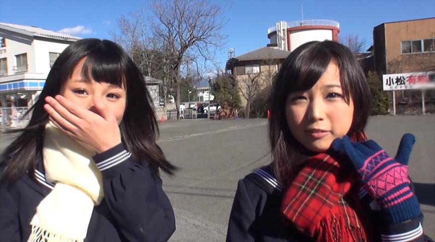 何も知らない女子校生がバスタオル一枚で温泉レポート!のサンプル画像