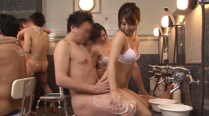 「常に性交」中出し健康ランドのサンプル画像12