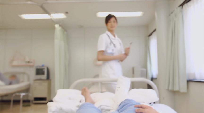 性交クリニック 入院したら患者は僕一人きり。