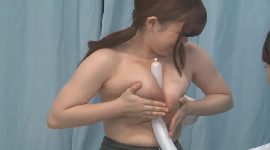 お昼休みの巨乳OL乳もみ検診 オマ○コに激ピストンSEX 画像 14