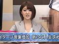 『徐々に』淫語ドロドロになっていくニュースショー-2