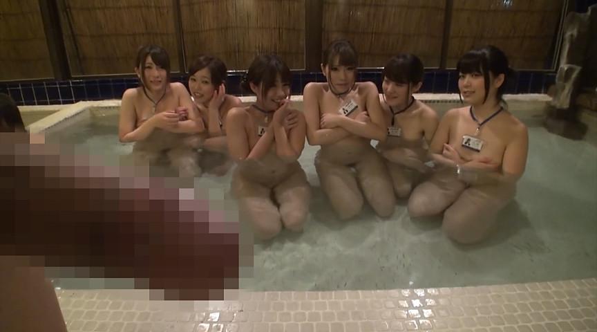 ユーザー様おもてなし研修混浴温泉バスツアー