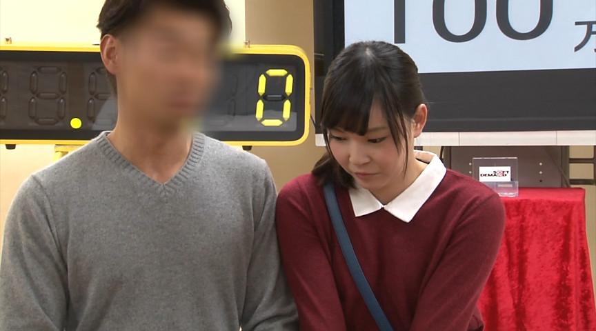 手を使わずにクチだけで彼氏をイカセたら100万円!!