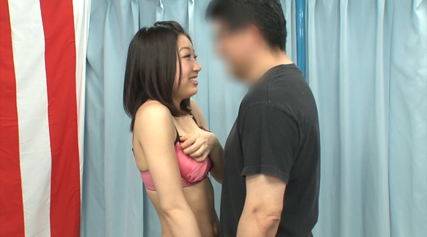 マジックミラー号で女性とのセックス距離を縮めます!2 画像 16