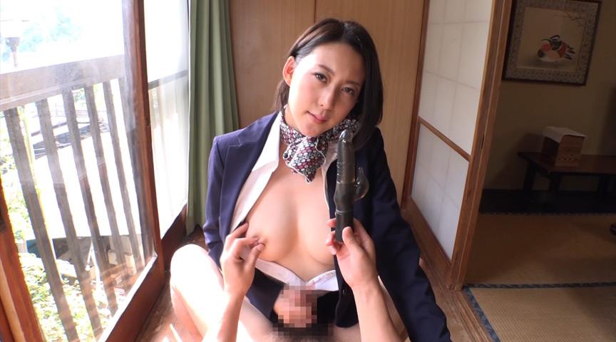 元キャビンアテンダント松下紗栄子 不倫温泉旅行のサンプル画像