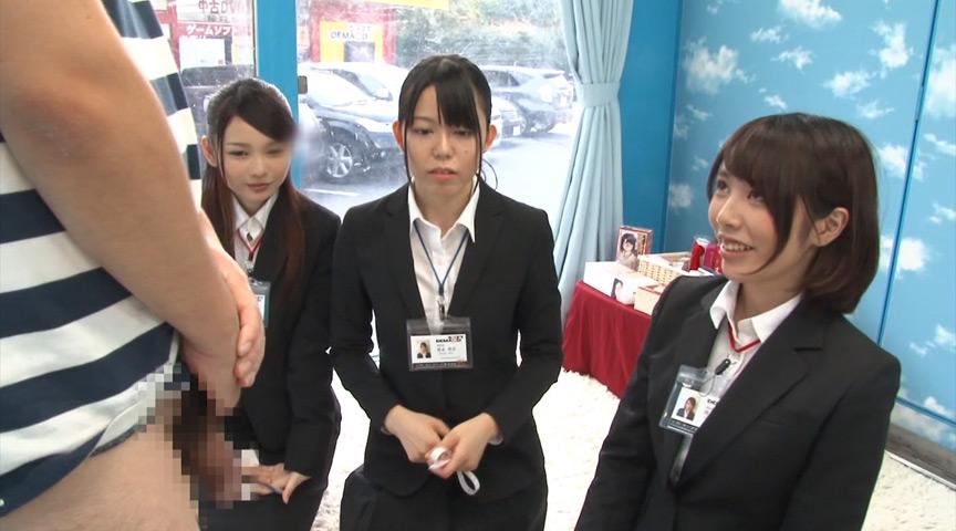 SOD女子社員6名を選抜!マジックミラー号 画像 1