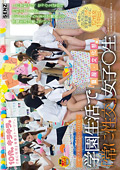 「常に性交」女子○生 「夏服・文化祭編」|人気の 女子高生JK動画DUGA