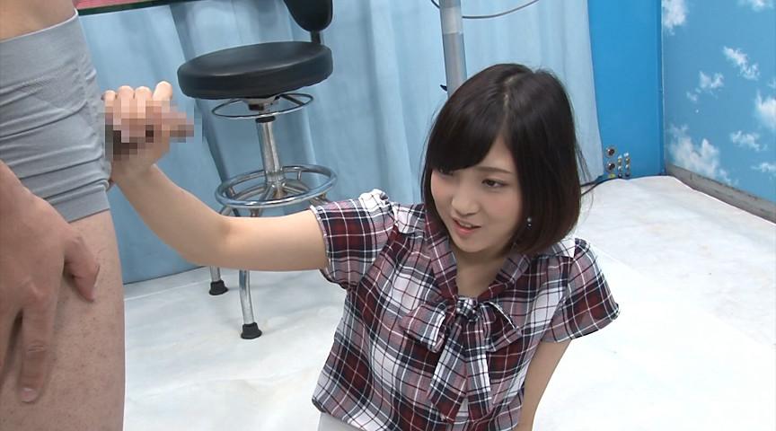 マジックミラー号 女子大生が赤面興奮性交実況レポート 画像 6