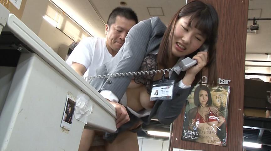 SOD女子社員 新春わっしょい!SOD人気企画3本立て240分 画像 14
