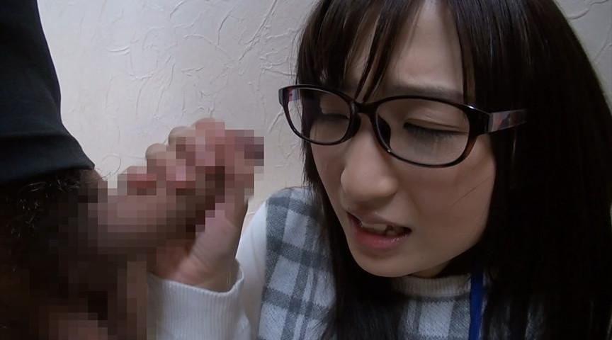 地味眼鏡女子社員の変質性癖の真相を暴いたらのサンプル画像