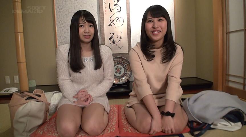 箱根湯本温泉 タオル一枚男湯入ってみませんか? 画像 1