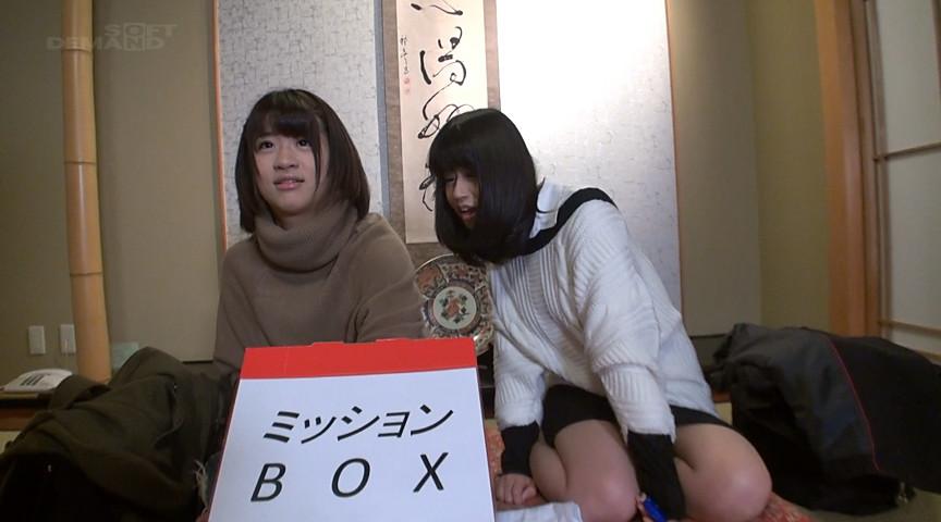 箱根湯本温泉 タオル一枚男湯入ってみませんか? 画像 7