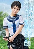 アジア少女「闇」オークション|人気の女子高生動画DUGA|ファン待望の激エロ作品
