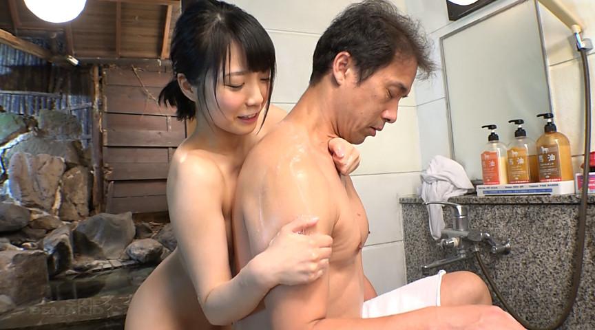 戸田真琴 19歳 一泊二日の温泉旅行