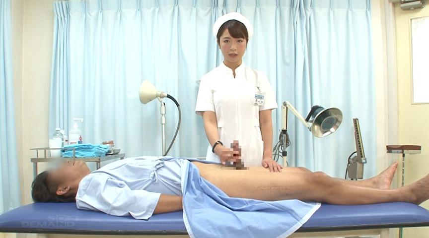 性欲処理専門 セックス外来医院13 真正中出し科