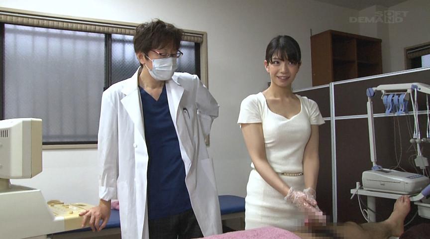 ED治療 医療コンシェルジュ 瀧本梨絵