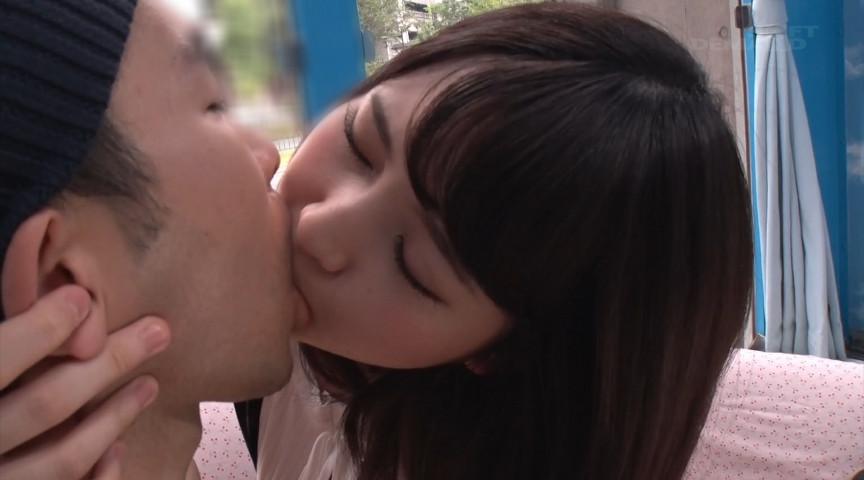 マジックミラー号 童貞くんを赤面筆おろし! 特別発売編 画像 4
