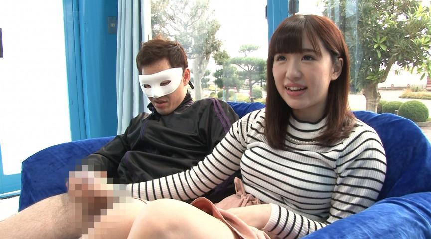 マジックミラー号がイク!?茨城・水戸の負けず嫌い女子 画像 3