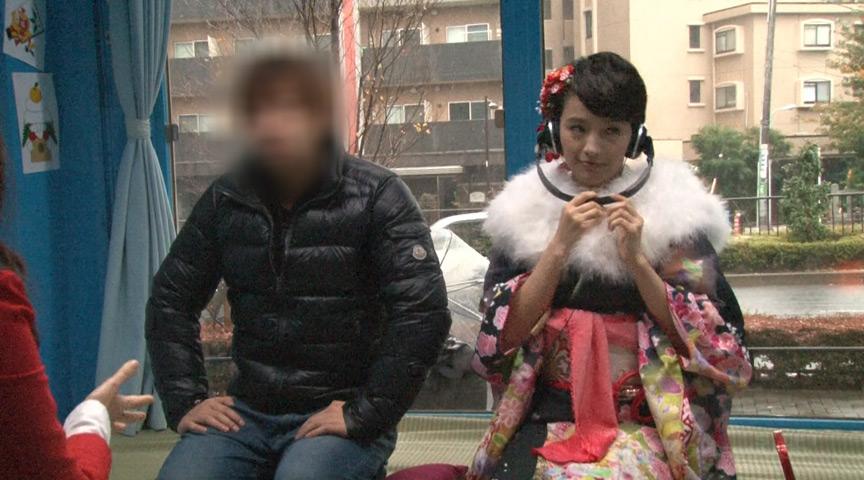 マジックミラー号 男女がお年玉進呈ウキウキ野球拳!! 画像 1