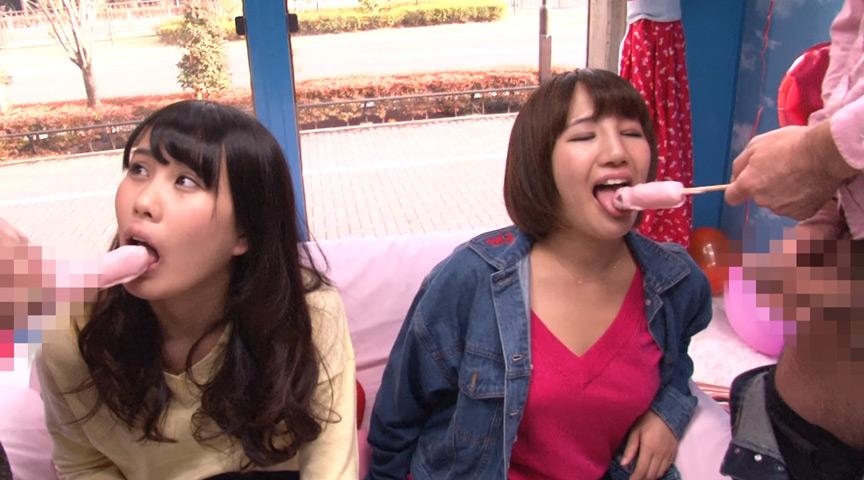 「チ○ポチョコをいやらしくフェラチオしてください!」 画像 16