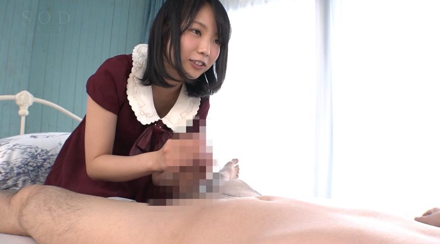 戸田真琴ちゃんに思いっきり焦らされまくったら