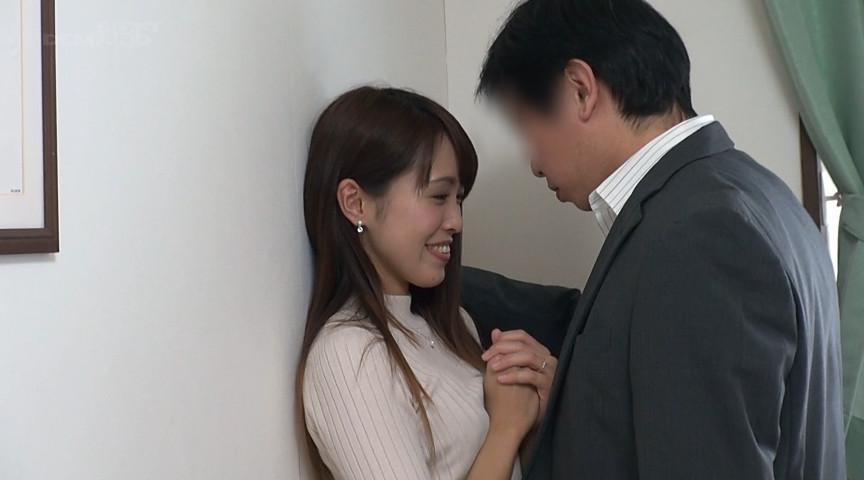 モニタリング 人妻交姦SEX!!