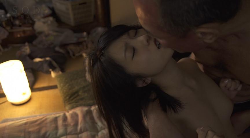 美人OLを【奴隷化・屈服・完全制圧】レイプ 戸田真琴