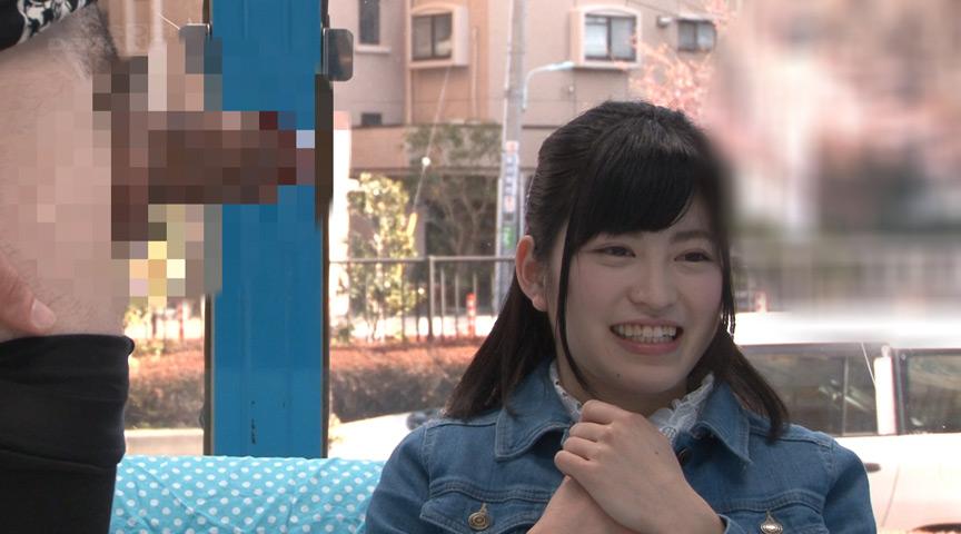 マジックミラー号 デカチンのどじゃくり体験!! 画像 7