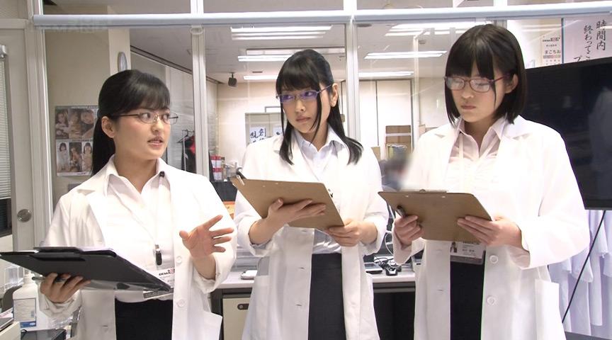 SOD女子社員3名が真面目に検証してみた結果1