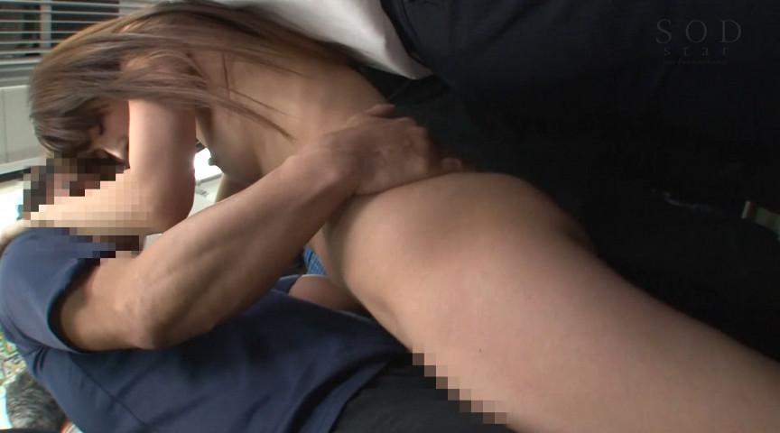 市川まさみ×ナチュラルハイ 痴漢OK娘スペシャル