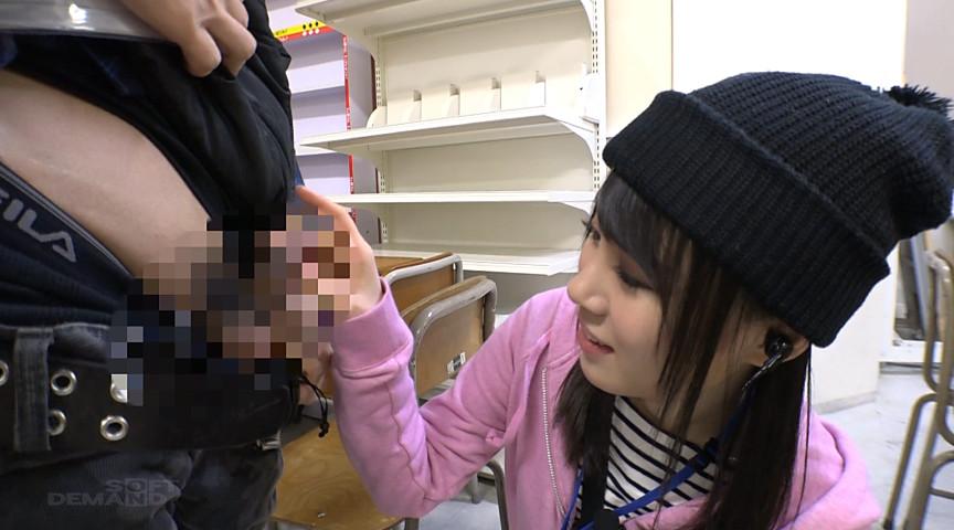 SOD女子社員 制作部 入社1年目 AD柳瀬久留美 File:3
