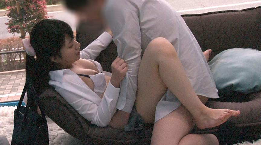 マジックミラー号 上司と部下が禁断の初セックス!!2 画像 11
