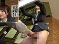 SOD女子社員 絶頂!イキまくり会社説明会2017-9