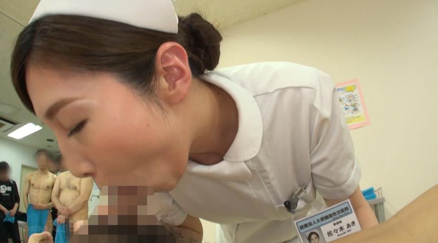 性欲処理専門 輪姦セックス外来医院3 真正中出し科