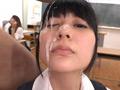 学園生活で「常にぶっかけ」女子○生のサムネイルエロ画像No.4