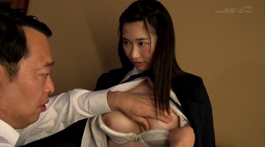 美園和花 18歳 SOD専属AVデビュー