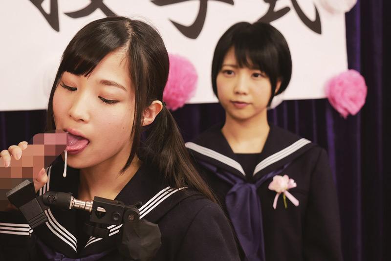 『都立しゃぶりながら高校』 卒業 戸田真琴
