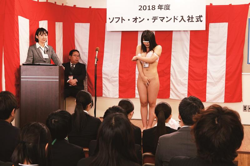 2018年度ソフト・オン・デマンド入社式