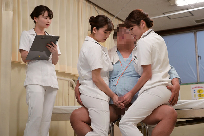 射精依存改善治療センター