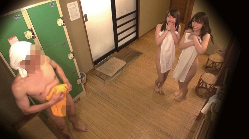 タオル一枚 男湯入ってみませんか? 8時間SP!! 画像 10