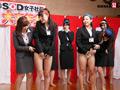 SOD女子社員 2018年度 大忘年会 ビショ濡れハレンチ接待-3