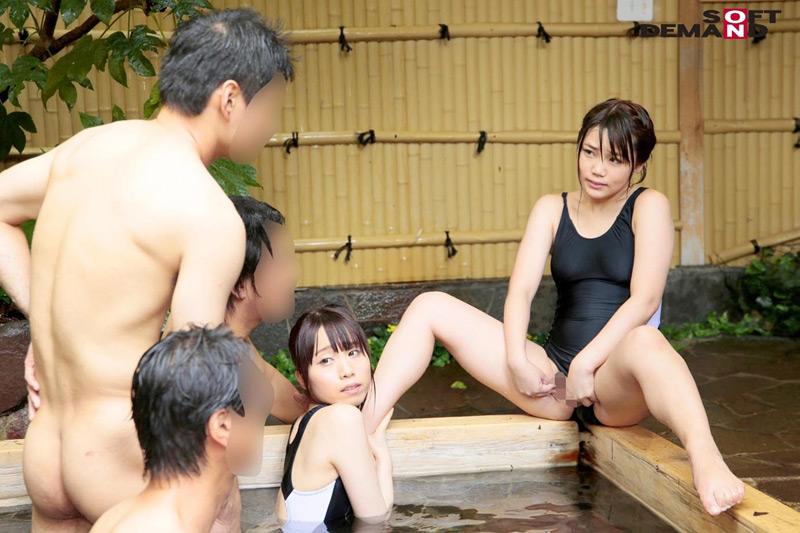 修学旅行中の学生さん 2人組で男湯入ってみませんか? 画像 1