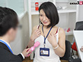 中途入社宣伝部1年目 綾瀬麻衣子 46歳 人生初の筆下ろし-2