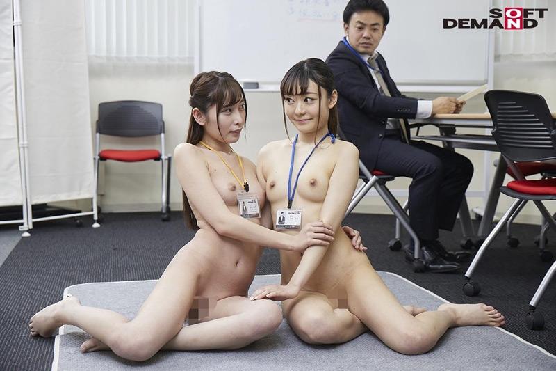 桜井美南 AV女優